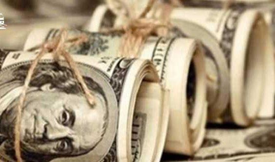 Dış Ticarette Kullanılan Ödeme Yöntemleri